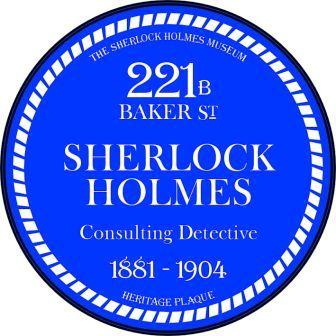 Sherlock Holmes Musem-compressed